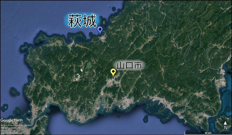 萩城の場所