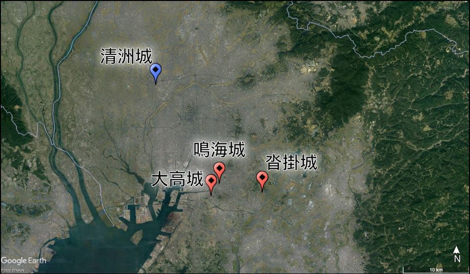 大高・鳴海・沓掛城の場所