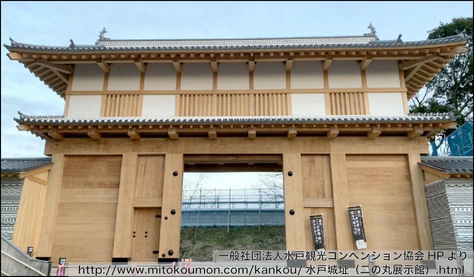 復元された水戸城大手門