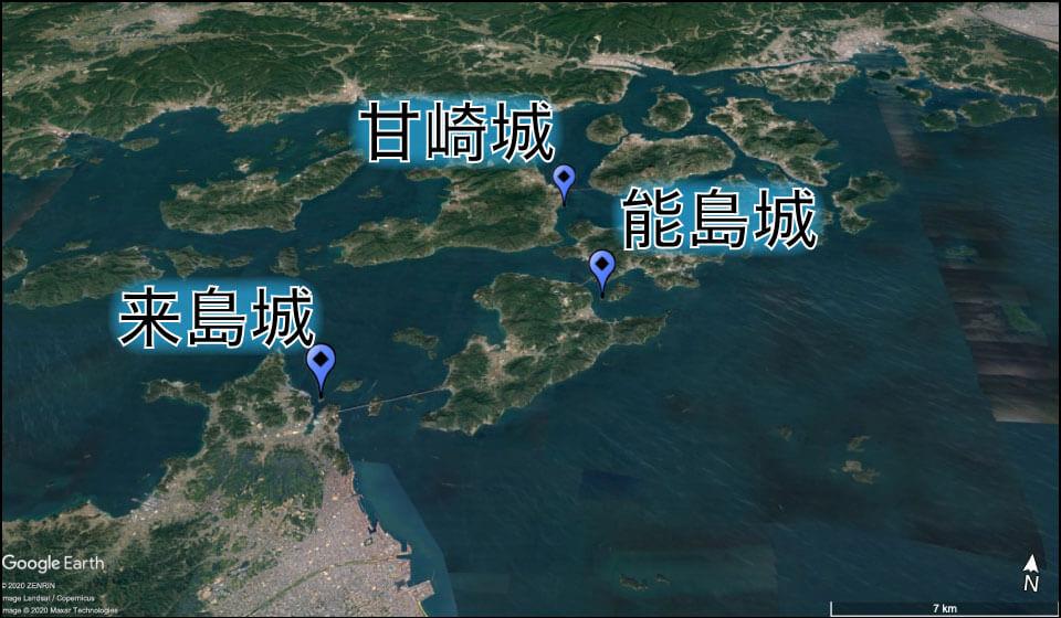 海賊城ー能島城、来島城、甘崎城