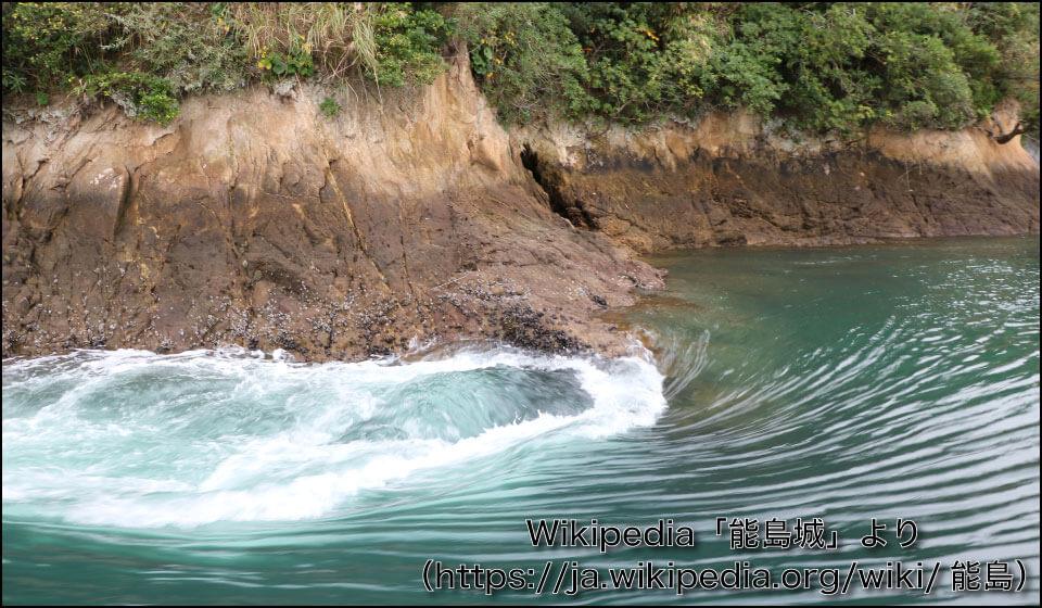 能島城の潮流