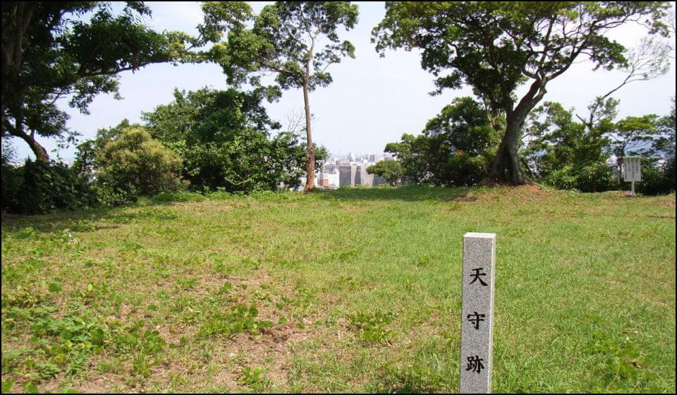 徳島城の天守跡