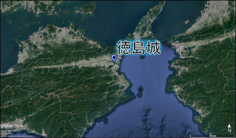 徳島城の場所