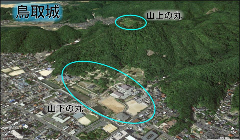 鳥取城は山上と山麓の二つの部分からなるお城