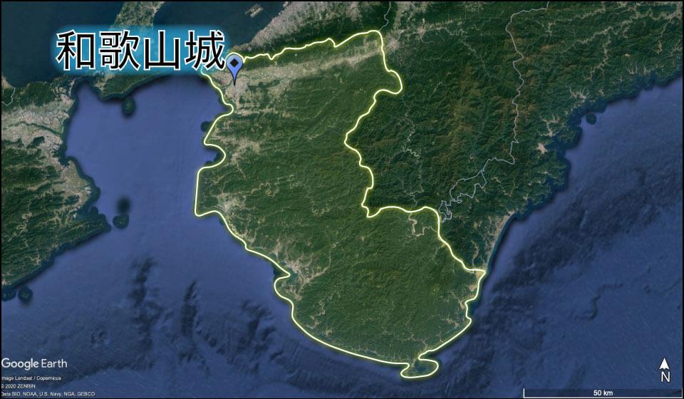 和歌山城の場所
