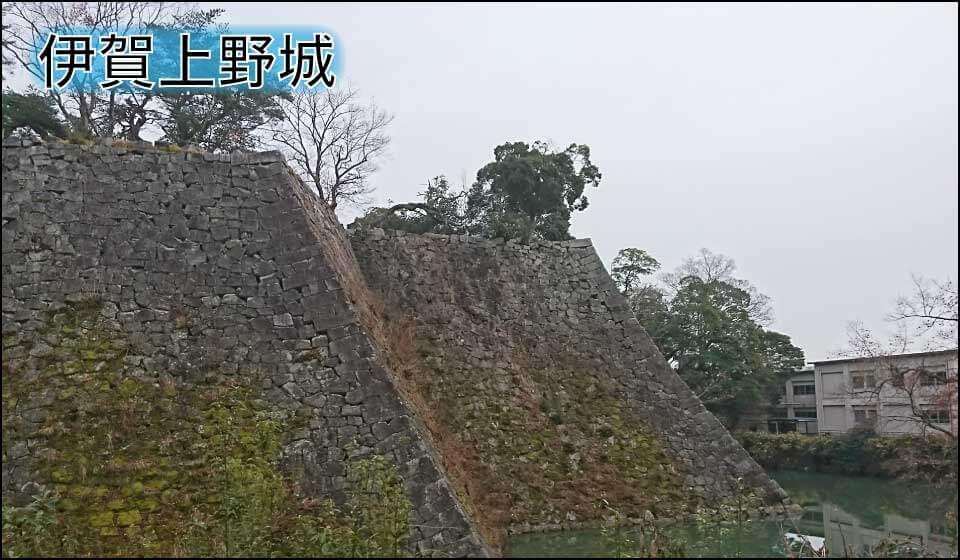 伊賀上野城の反りのない石垣