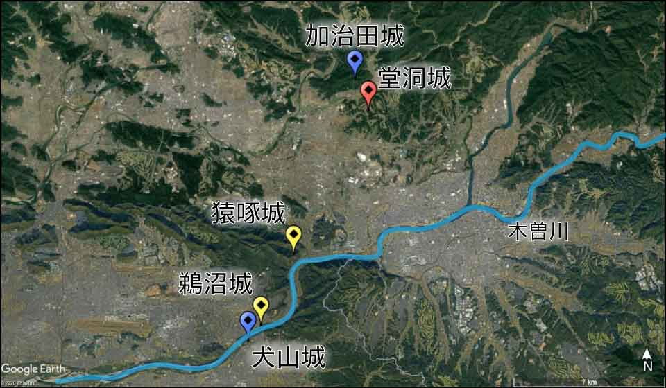 猿啄城、加治田城などの位置関係