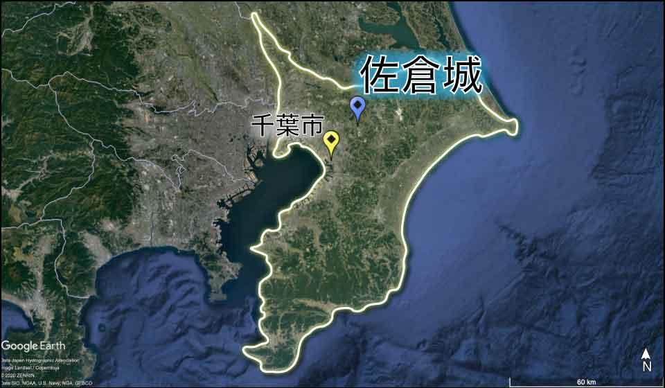 佐倉城の場所