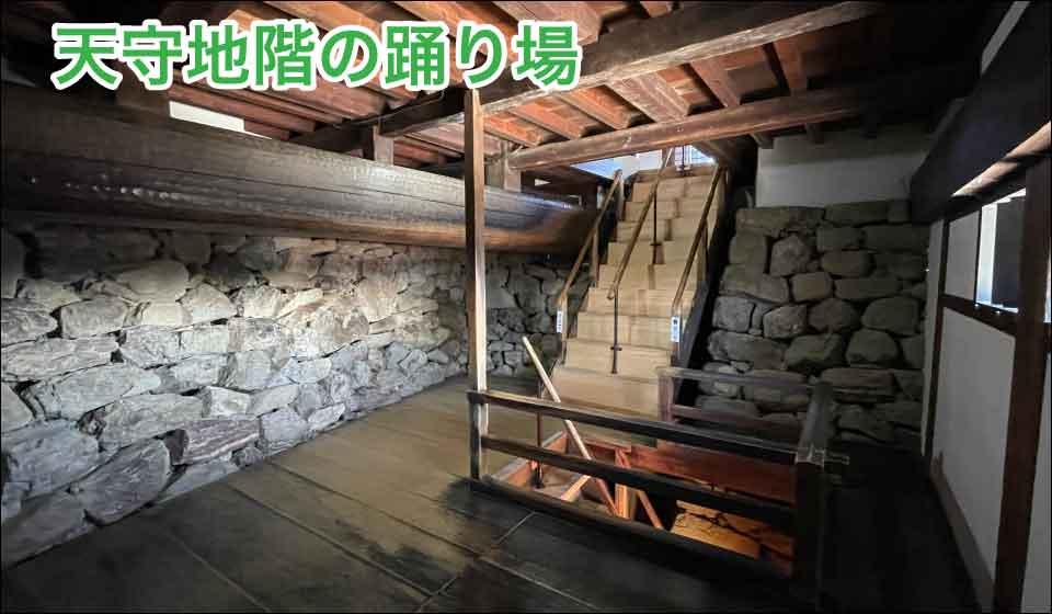 犬山城天守地階の踊り場