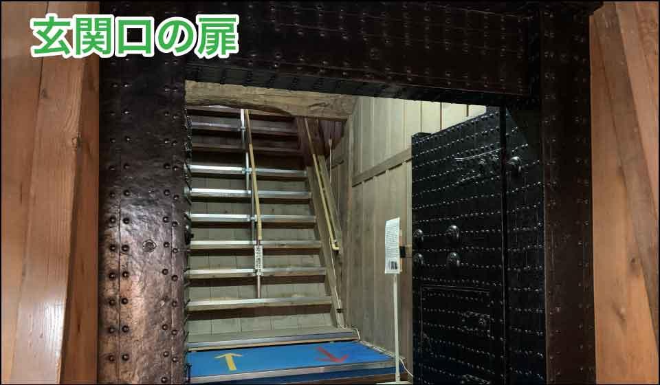 玄関口の扉