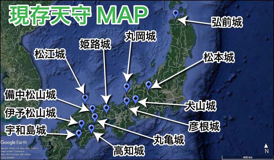 現存天守MAP