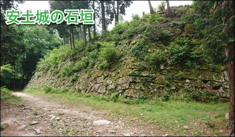 安土城の石垣