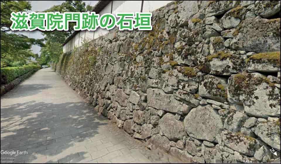 滋賀院門跡の石垣