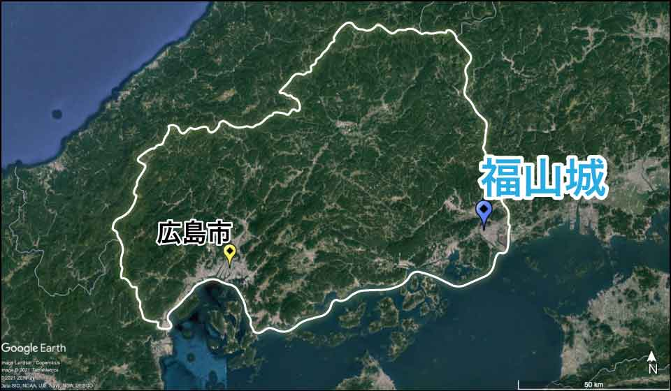 福山城の場所