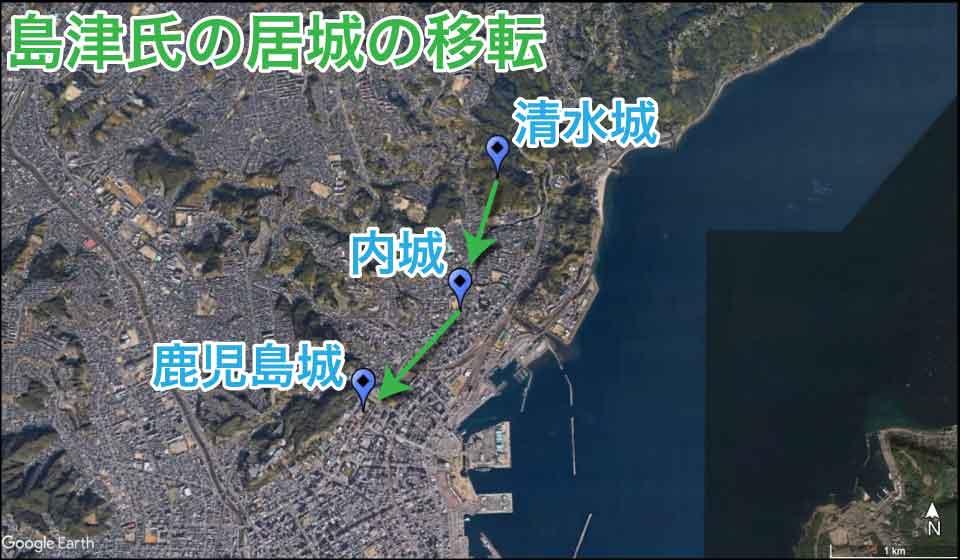 島津氏の居城の移転